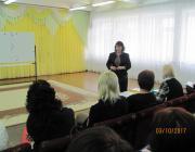 Татьяна Владимировна Скомаровская, преподаватель областного педагогического колледжа