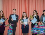 """Церемония награждения. Участники номинации """"Молодые учителя"""""""