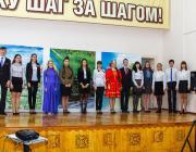 Финалисты регионального этапа межрегионального конкурса «Ученик года –2016»