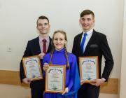 Победители регионального этапа межрегионального конкурса «Ученик года –2016»