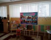 Формирование культуры чтения у детей дошкольного возраста в контексте детско – родительских взаимоотношений
