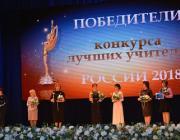 2 октября в в филармонии состоялось торжественное мероприятие, посвященное Дню учителя.